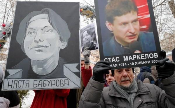 На акции памяти Маркелова и Бабуровой в Москве прошли задержания