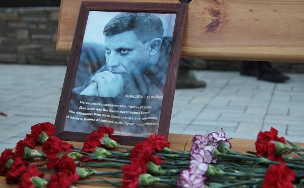 СМИ нашли погибших Захарченко и Гиви в списке избирателей на Украине