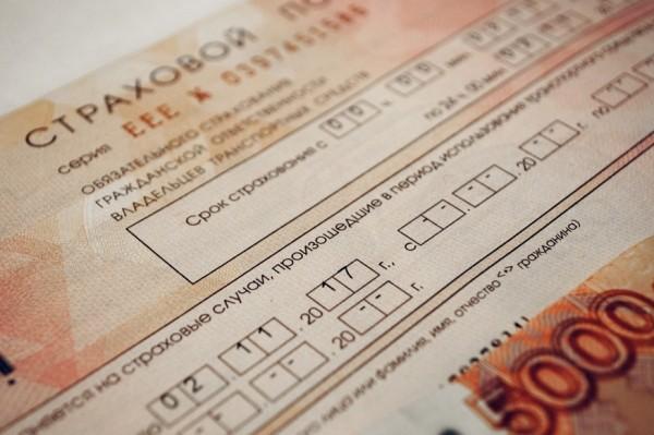 Страховщики могут повысить тарифы ОСАГО. Почему?