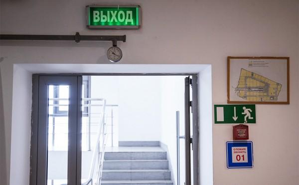 В России создадут замену традиционным системам оповещения о пожарах в ТЦ