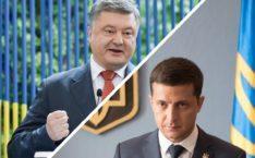 Зеленский не стал идти на поводу у Порошенко: сделано важное заявление по дебатам