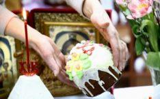 Пасха-2019: украинцам показали, как правильно украсить стол к празднику