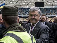Дебаты Порошенко и Зеленского. Кандидаты назвали друг друга