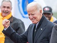 Экс-вице-президент США Джо Байден объявил о вступлении в президентскую гонку