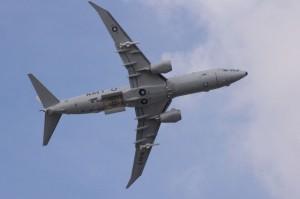 Самолет ВМС США провел разведку у берегов Крыма