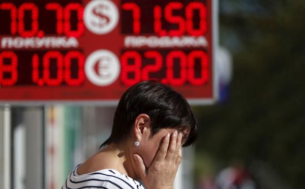 Минфин изменил долгосрочный прогноз по курсу рубля
