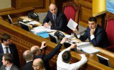 Укроборонпром могут ликвидировать: парламент готовит закон, который придушит одну из главных коррупционных схем страны