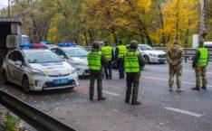 Въезд в Киев срочно заблокирован, повсюду копы, неизвестных свозят со всех регионов: что происходит