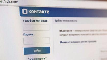 Депутатам из Астрахани запретили ругаться матом в соцсетях