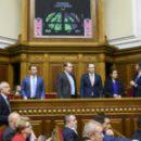 Луценко, Рева, Гройсман, берите пример: чиновник ушел в отставку через сутки после сканадала