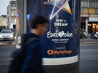 Израильская компания MyHeritage предложила участникам