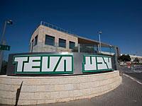 40 штатов США подали в суд иск против израильского концерна Teva