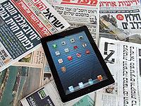 Нетаниягу получил две дополнительные недели для формирования коалиции. Обзор ивритоязычной прессы. Вторник, 14 мая