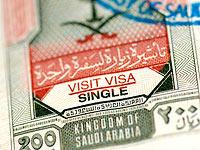 Саудовская Аравия будет выдавать рабочие визы израильским арабам