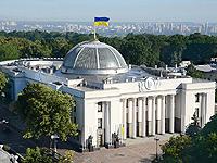 Группа депутатов Верховной Рады предложила перенести посольство Украины в Иерусалим