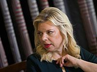 Прокуратура смягчила обвинения против Сары Нетаниягу