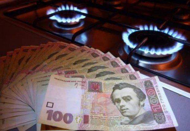 Сколько украинцы заплатят за газ в июне