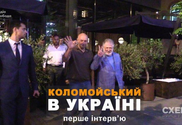 Коломойский заявил, что будет жить в Украине (видео)