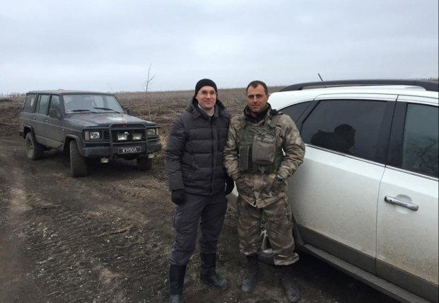 Начальником УГО стал Алексей Оцерклевич: что о нем известно