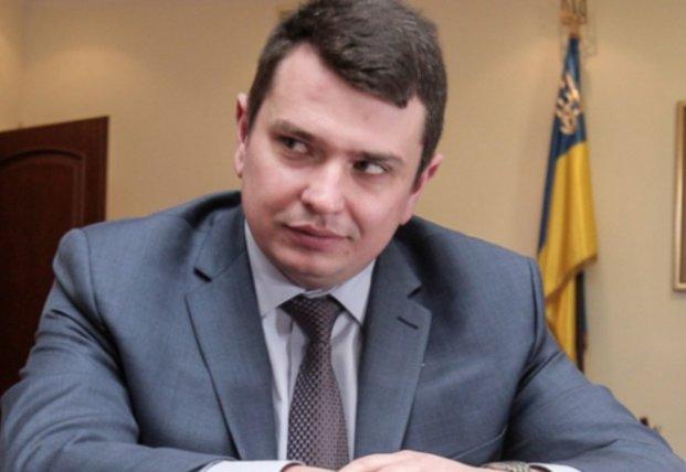 ГБР открыло дело против директора НАБУ Сытника