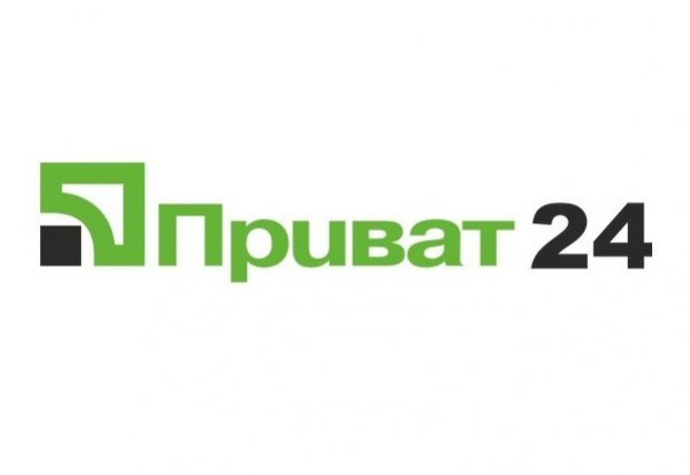 Приватбанк запустил в Приват24 бот для наличных