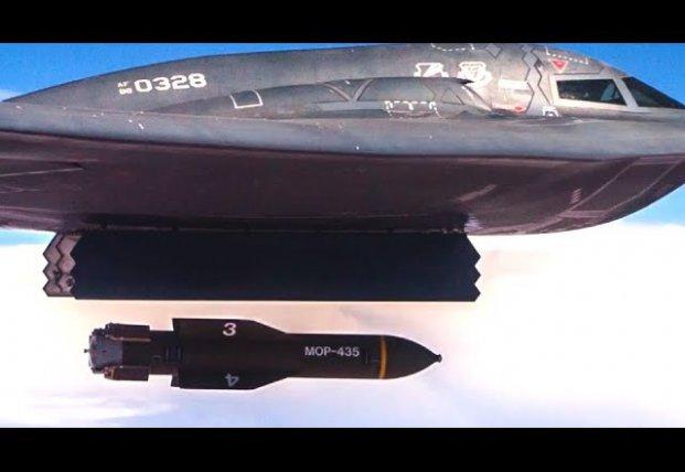 Мощнейшую бомбу испытали в США (видео)