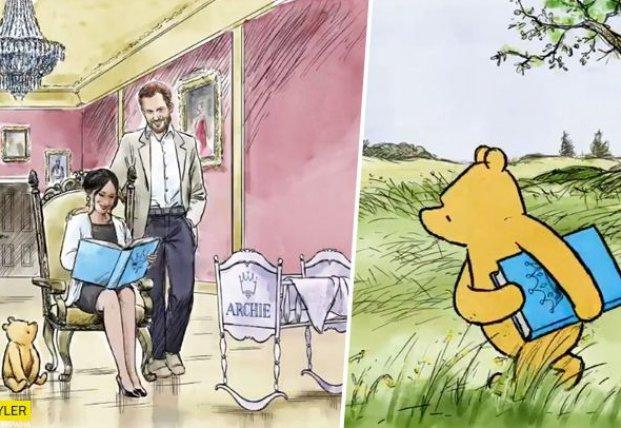 Сыну Меган Маркл Disney подарил милый мультфильм (видео)