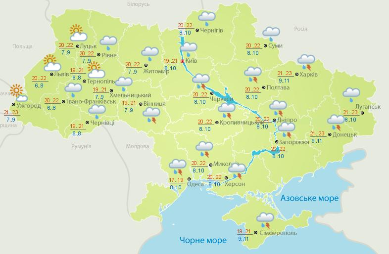 Прогноз погоды на 12 мая: будет тепло, но с дождями и ливнями