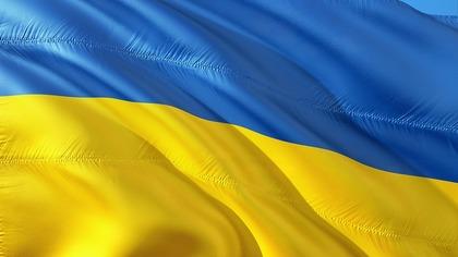 Украина частично отвоевала Донбасс