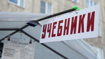 Тысячи ошибок нашли в российских учебниках по географии
