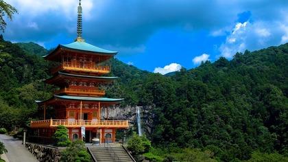 Новый император взошел на престол в Японии