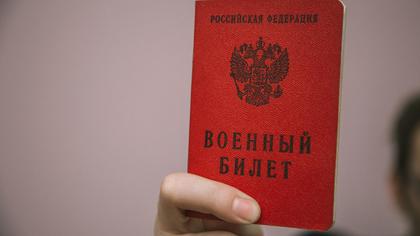 Кузбассовец получил приговор суда за уклонение от службы в армии