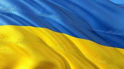 Президент Украины подписал указ о роспуске Верховной рады