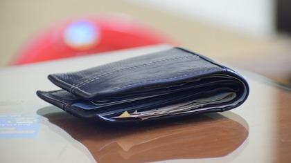 Двое кузбассовцев нашли кошелек и попали под суд