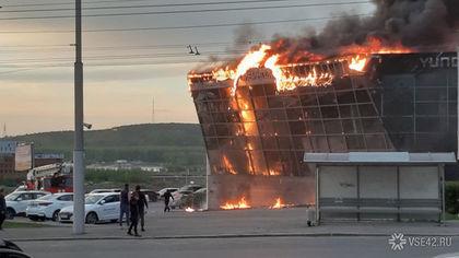 Кемеровский автосалон полностью потушили