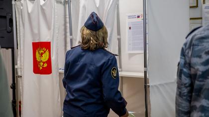 Кузбассовец пришел на выборы президента с полкилограмма марихуаны