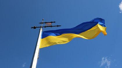 Зависимость от торговли с Россией признали на Украине