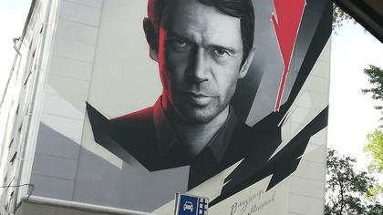 Портрет Владимира Машкова дорисовали на стене дома в Новокузнецке
