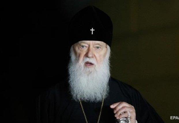 ПЦУ готова отлучить почетного патриарха Филарета