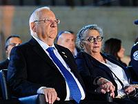 Президент Ривлин поблагодарил израильтян за соболезнования