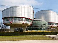 ЕСПЧ обязал Украину выплатить 22,6 тыс евро избитым правоохранителями активистам