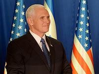 Майк Пенс: США ужесточат санкции против Ирана