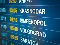 В сервисе Skyscanner стали недоступны авиабилеты в Крым