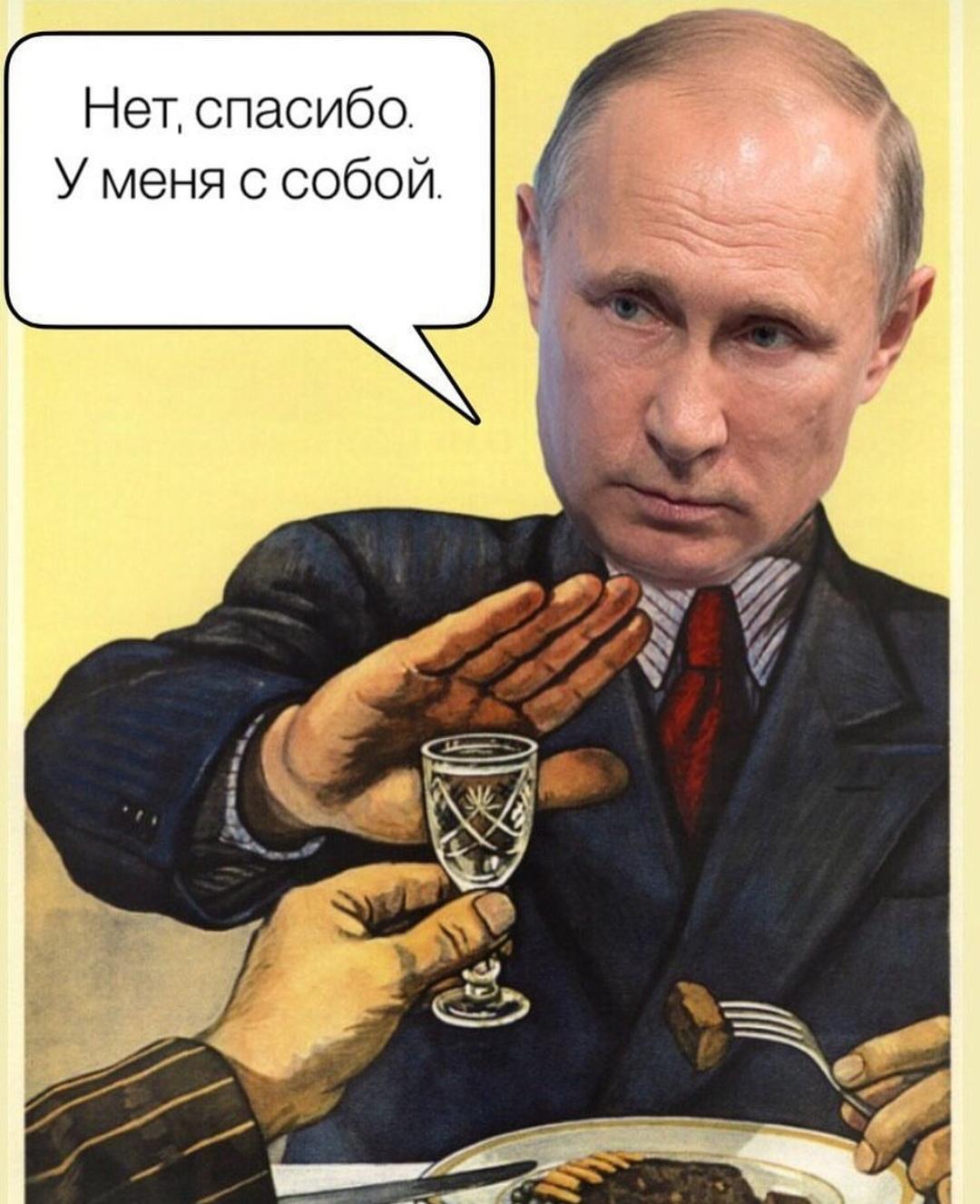Пришел на ужин лидеров G20 с термокружкой: Путин снова стал посмешищем в сети