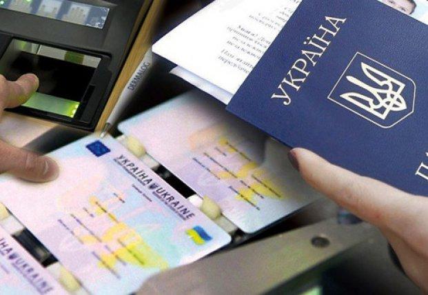 С 1 июля в Украине вырастет стоимость оформления загранпаспорта и ID-карты
