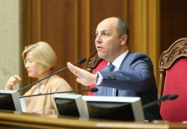 Рада отказались рассматривать законопроект Зеленского об импичменте