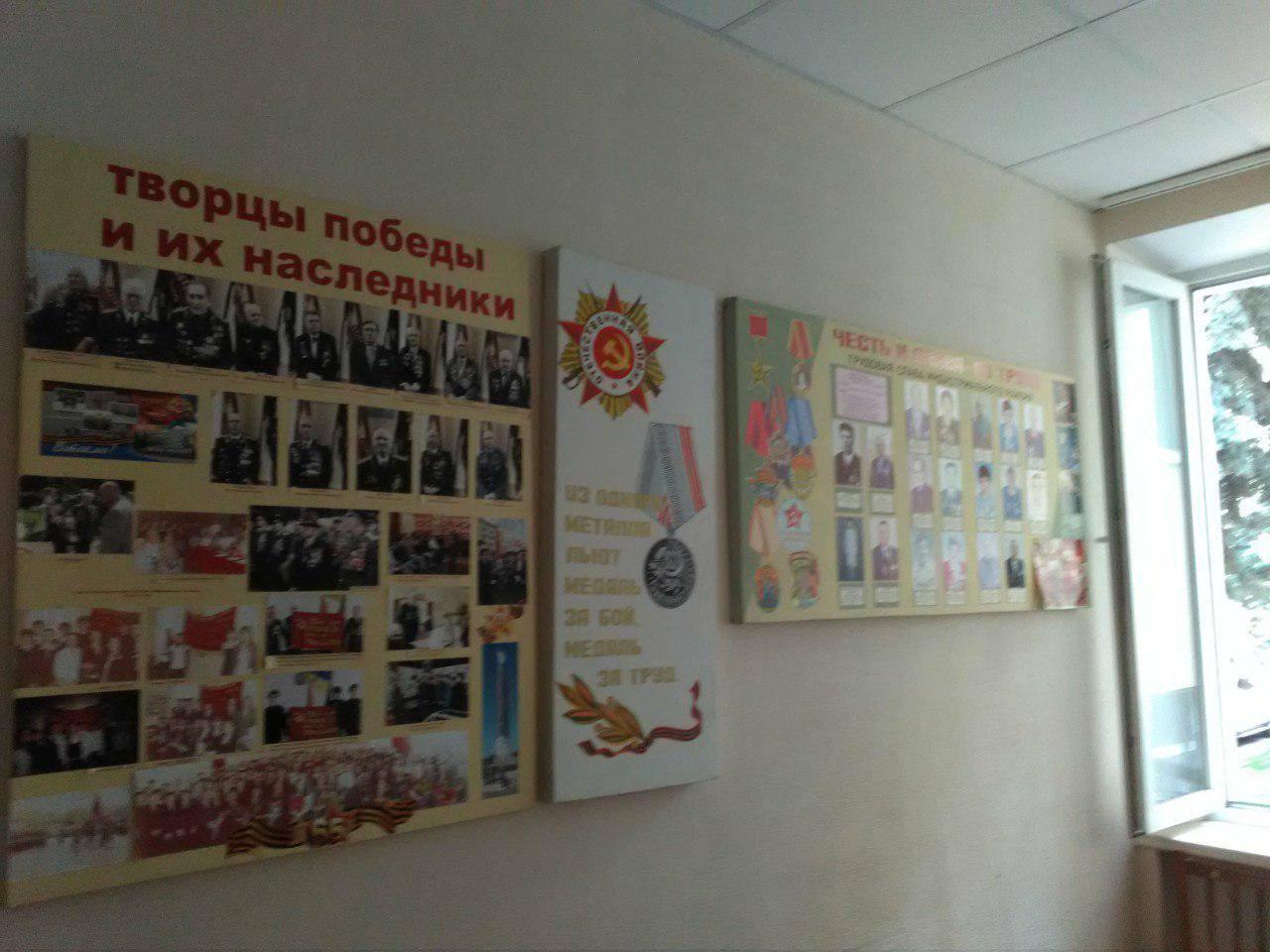 В Днепре на стенах избиркома висит советская символика (фото)