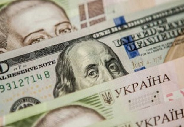 В Украине резко подешевеет доллар: аналитик назвал новую цену
