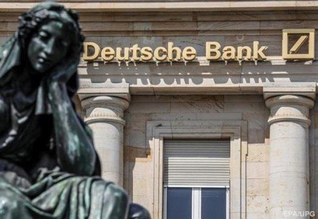 Дойче Банк конфисковал 20 тонн золота Венесуэлы