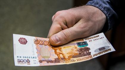 Кемеровчанин обменивал у пенсионеров банкноты банка приколов на настоящие деньги